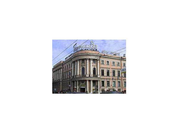 Ебралидзе напросился на одобрение и осуждение