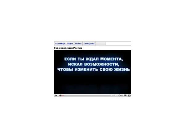 Реклама для «неблагодарной скотины»