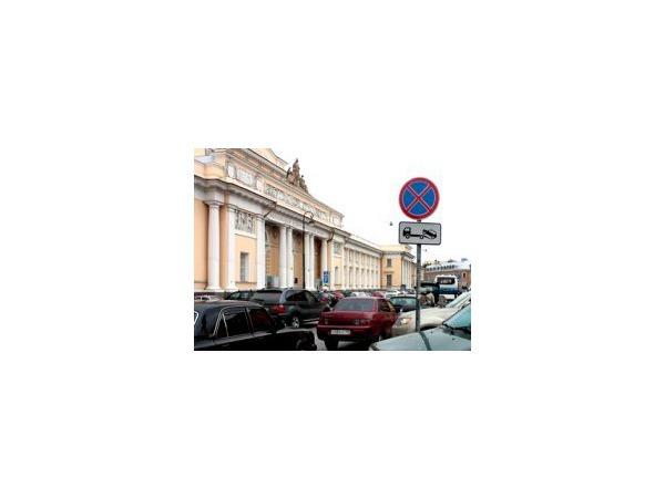 Площадь Искусств: на пути к пешеходной