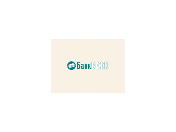 """Банк """"ВЕФК"""" сменит имя, чтобы стать как все"""