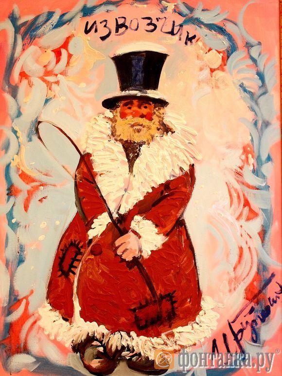 Картина Игоря Бутмана