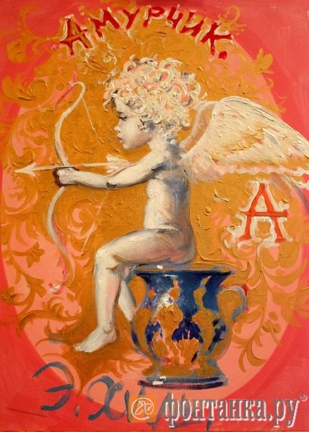 Картина Эдуарда Хиля