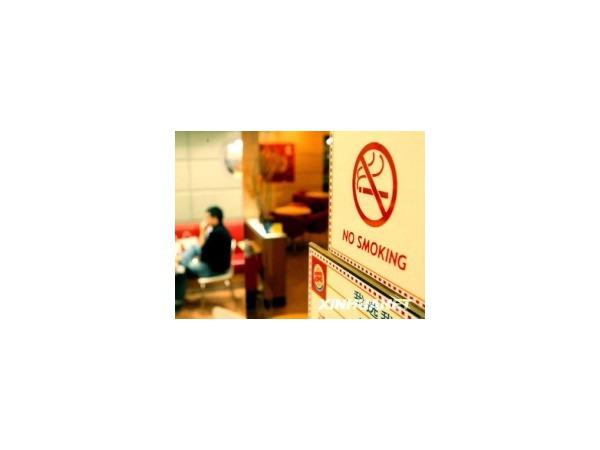Не курить: работают чиновники