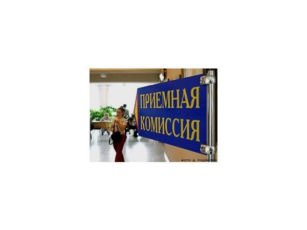 СПбГУ откроет единое окно