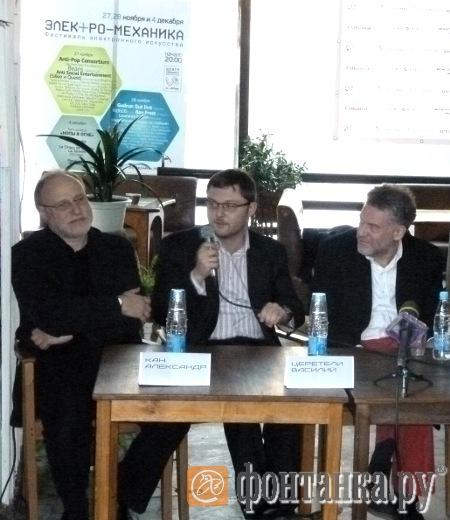 Александр Кан, Василий Церетели, Артемий Троицкий