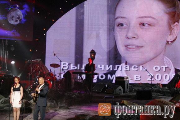 """Женя Ванеева и """"Несчастный случай"""""""