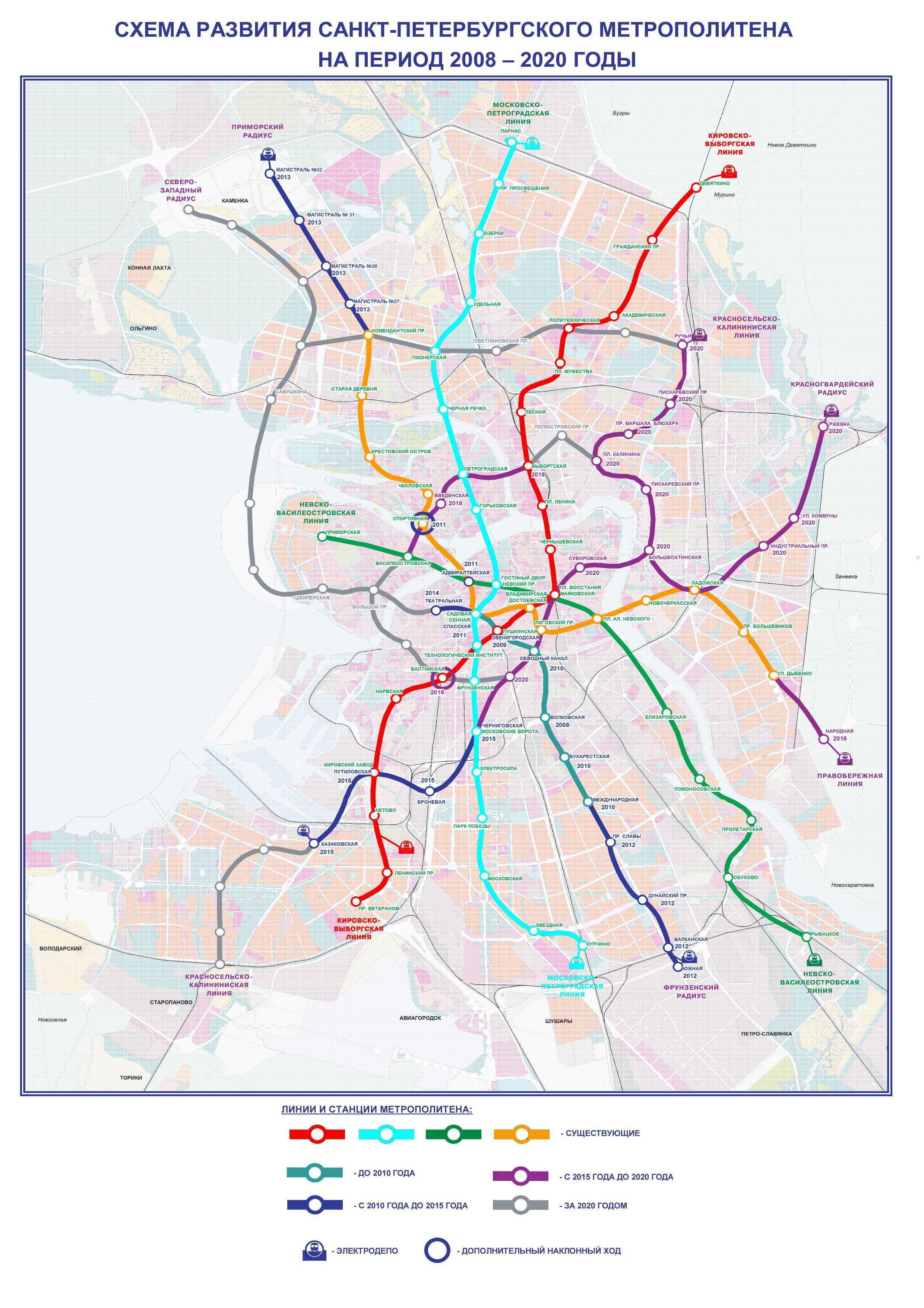 карта схема московского метро 2020быстрые кредиты онлайн