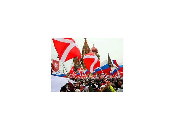 НАШИствие на Москву