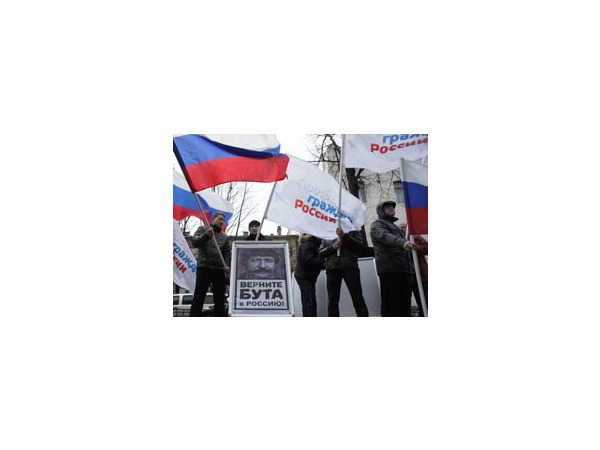 Жена «оружейного барона» Виктора Бута пикетирует здание Генконсульства США в Петербурге