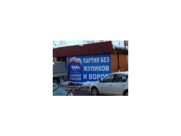 Фото из блога navalny на livejournal.com