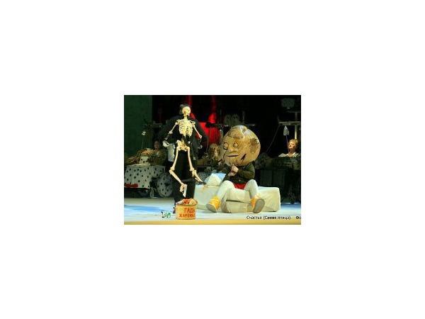 «Счастье» Андрея Могучего: Дети спускаются в ад