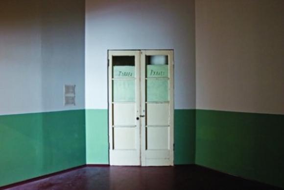 """Илья и Эмилия Кабаковы """"Туалет"""" (2004)"""