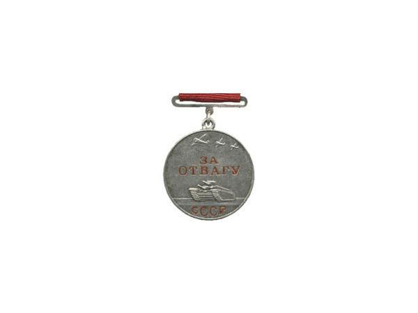 Медаль вернется в дом героя