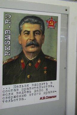 Фото пресс-службы ЛО РКСМ(б)