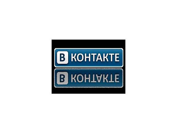 «Вконтакте»: Служу Отечеству