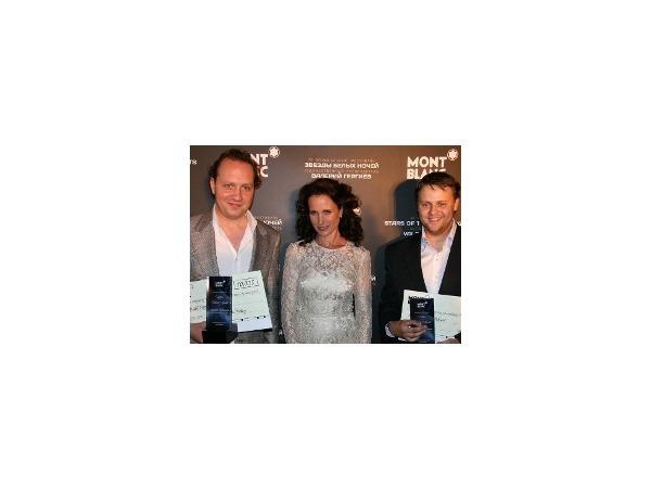 Гергиев наградил новые голоса и встретил голливудскую красавицу