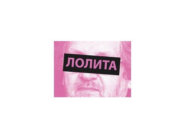 Александр Жданов/Коммерсантъ
