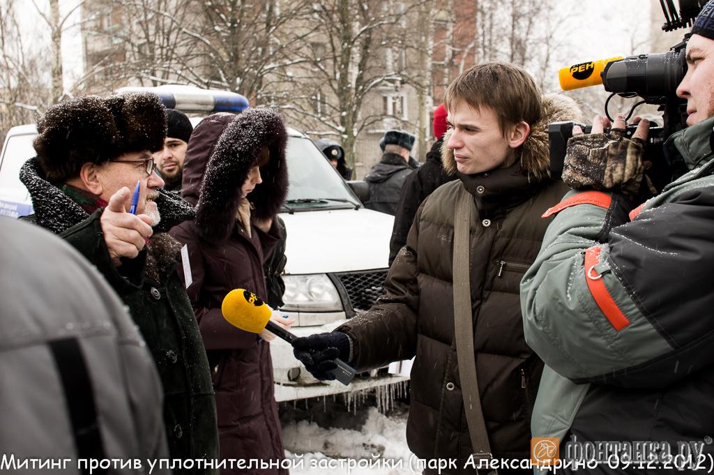 Фото: Yura Luzik