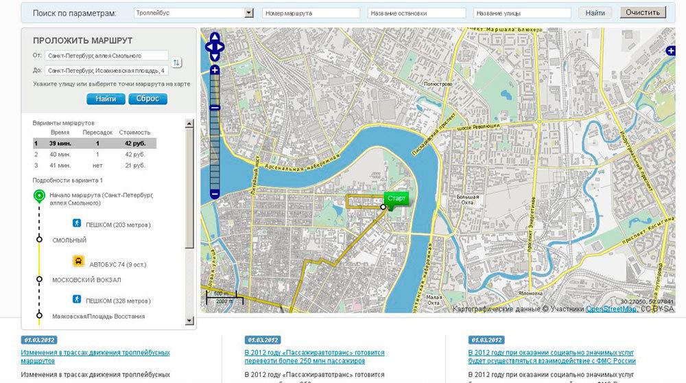 маршрут Смольный - Исаакиевская площадь на петербургском транспортном портале