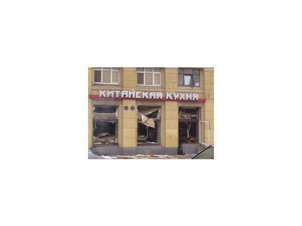 Взрыв в «Харбине» проверят на терроризм