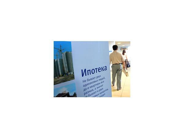 Ипотечные банки «недокрутили» гайки
