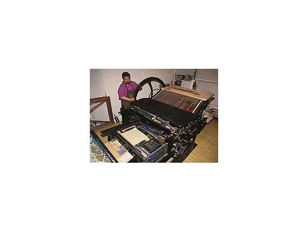 «Печатне» нужен ремонт, а не переезд