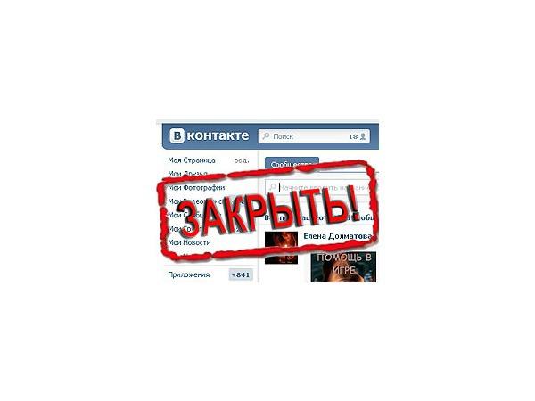 За головой Павла Дурова началась охота