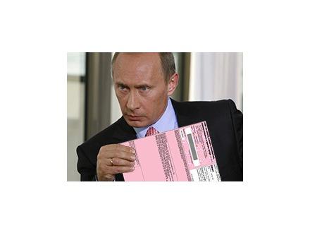 жилкомсервис 1 кировского района банкротство