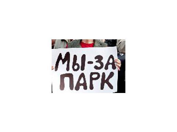 архив: Фонтанка.ру