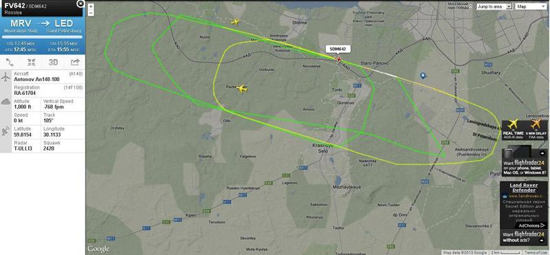 траектория движения аварийного АН-148 при посадке