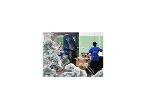 Полиция ищет в «Почте России» 35 миллиардов