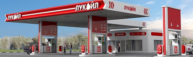 Источник: официальный сайт ЛУКОЙЛ