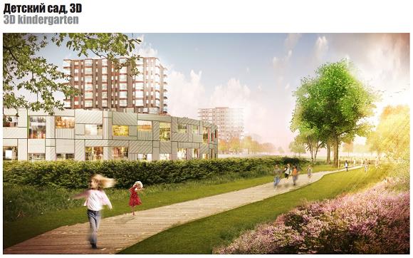 Проект детского сада в Jaanilacountry (девелопер - Ленстройтрест).   Таким его изначально видели голландские архитекторы. К сожалению, концепция не смогла преодолеть отечественные нормативы.