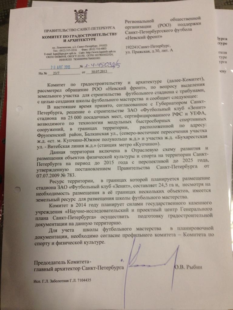 http://www.nf-school.ru