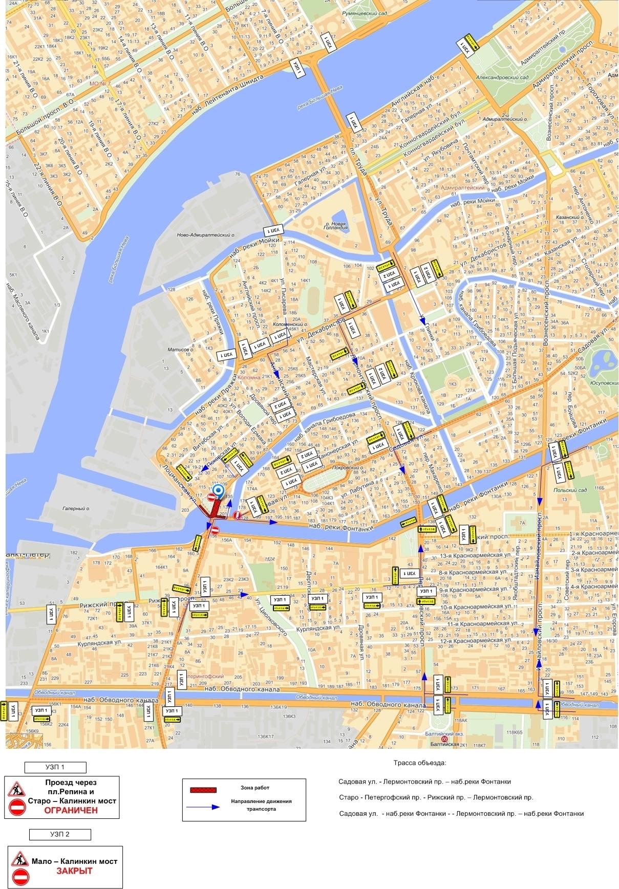 Схема движения в районе площади Репина