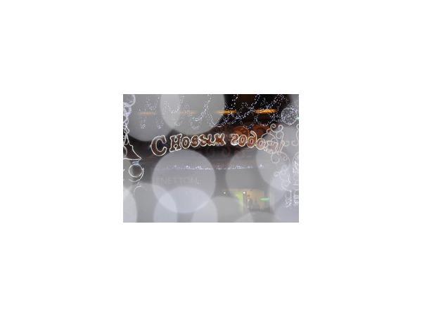 """Достижения Петербурга-2014: православный флешмоб, """"Аврора"""" и плюсы девальвации"""