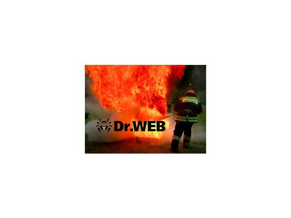 Пожароопасный  антивирус DrWEB