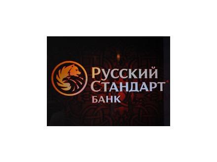 русский стандарт банк спб онлайн мой билайн личный кабинет войти в личный кабинет по номеру воронеж