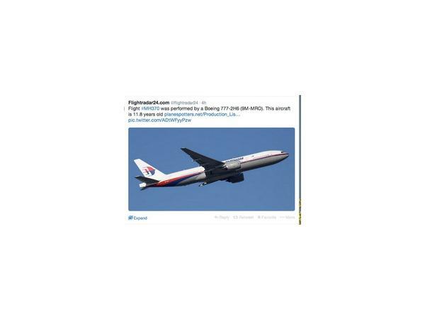 Малайзия не заметила странностей в переговорах с экипажем пропавшего Boeing