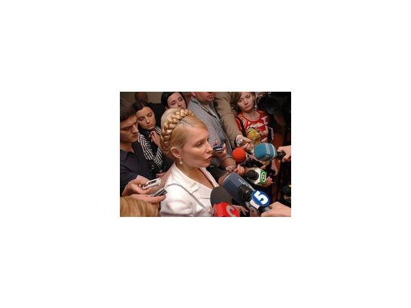 Юлия Тимошенко: «У людей есть полное право выбрать своего лидера»