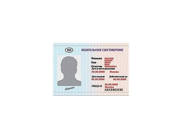 В водительских удостоверениях ввели новую категорию «М»
