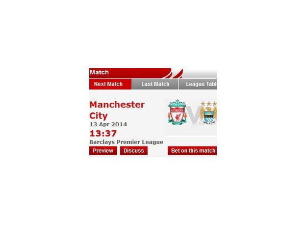 Трансляция матча лидеров АПЛ Ливерпуль – Манчестер Сити 13 апреля – по каналу НТВ Плюс