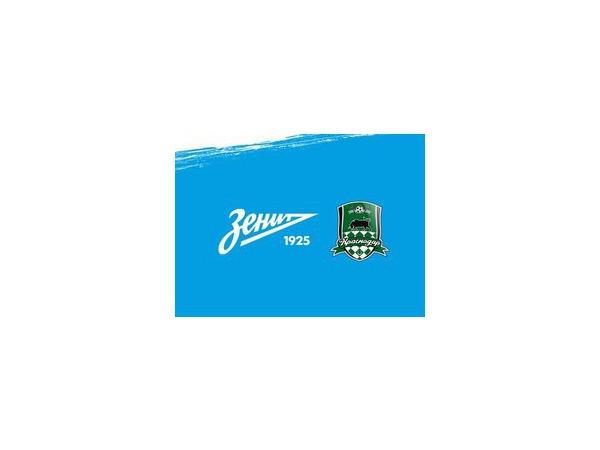 Прямая трансляция матча «Зенит» - «Краснодар» 12 апреля пройдет на одном из каналов