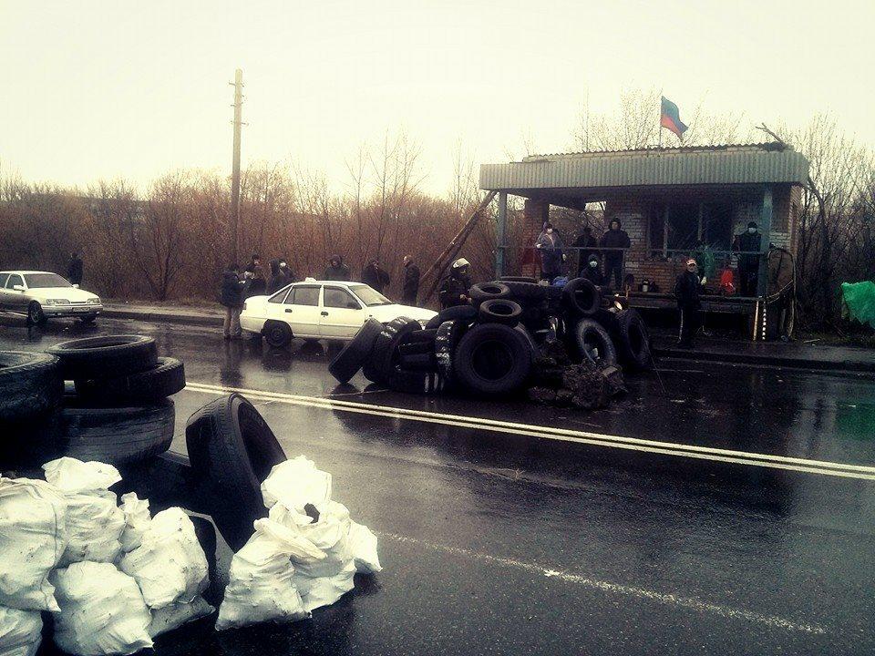 Блок-пост на въезде в Славянск