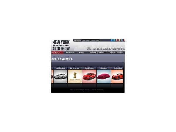 Toyota, Nissan представили свои давно ожидаемые и в России новинки на автосалоне в Нью-Йорке-2014