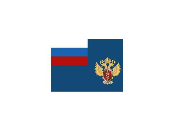 Сотрудникам ФСКН и МВД не рекомендовано выезжать за границу