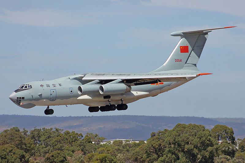Поисковый самолет заходит на посадку. Источник: Wikipedia
