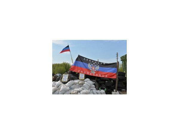 2 ноября пройдут выборы в Верховный совет Донецкой народной республики