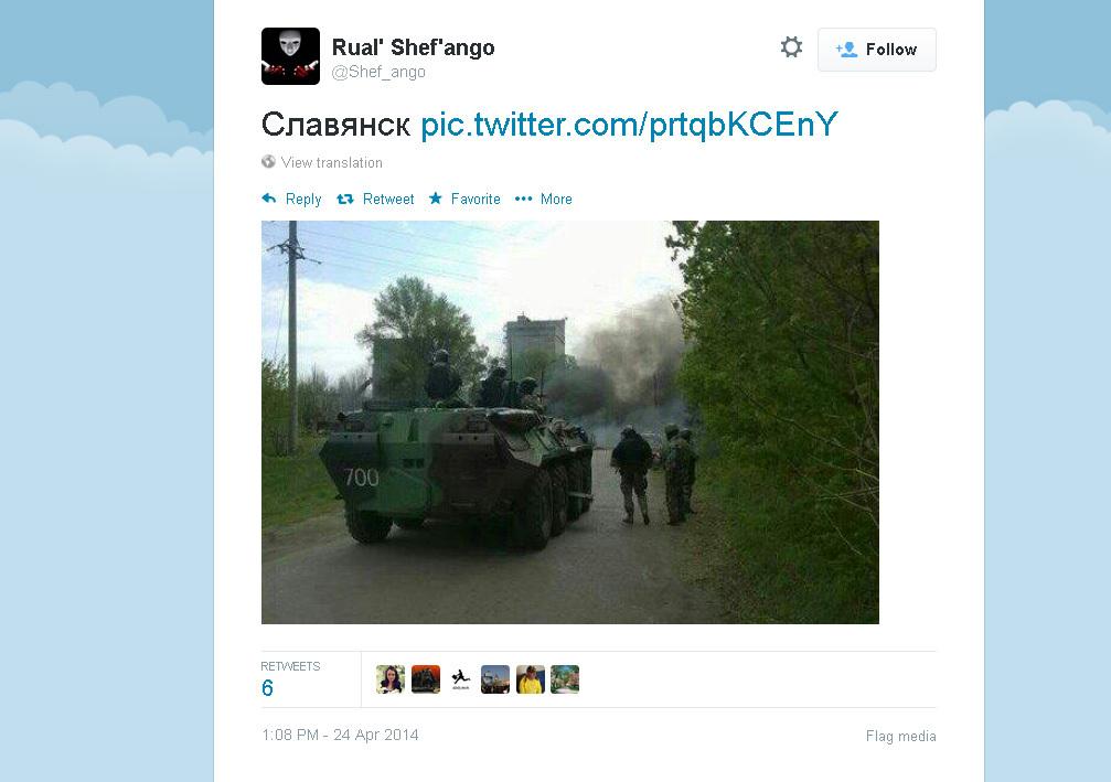 скриншот с сайт twitter.com