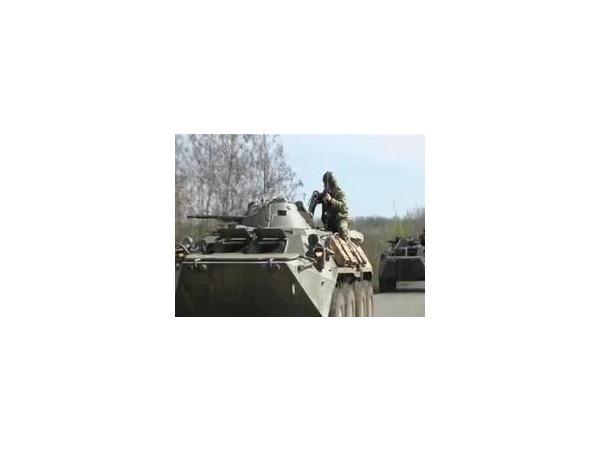 Славянск окружен бронетехникой и людьми из армии Украины